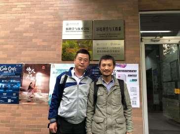 WeChat Image_20190425140552
